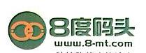 肇庆市富臻贸易有限公司 最新采购和商业信息
