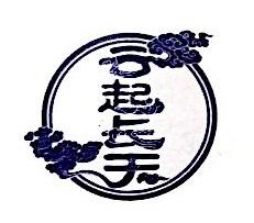 北京云起长天网络科技有限公司 最新采购和商业信息
