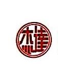 东莞市杰达超声波设备科技有限公司 最新采购和商业信息