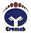 艾迈博生物医药有限公司 最新采购和商业信息