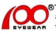 温州信达光学有限公司 最新采购和商业信息