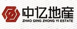 肇庆市百事佳超市有限公司 最新采购和商业信息