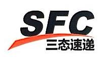 深圳市三态速递有限公司 最新采购和商业信息