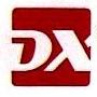 河南德鑫化工产品销售有限公司 最新采购和商业信息