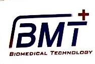 广州倍玛特仪器设备有限公司 最新采购和商业信息
