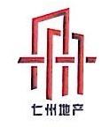 重庆七州房地产营销策划有限公司