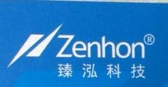 深圳市广恒智源科技有限公司 最新采购和商业信息