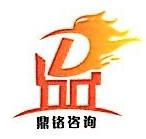 海南鼎铭项目咨询管理有限公司 最新采购和商业信息