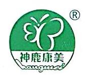 北京神鹿康美科技有限公司 最新采购和商业信息