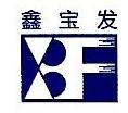 沈阳鑫宝发展览展示有限公司 最新采购和商业信息