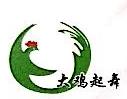 重庆富泰农业发展有限公司