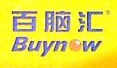 百脑汇电子信息(沈阳)有限公司 最新采购和商业信息