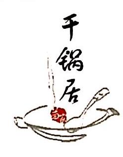 出壳一九一一(北京)餐饮管理有限公司 最新采购和商业信息