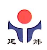 德清县延炜耐火材料厂
