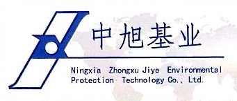 宁夏中旭基业环保科技有限公司 最新采购和商业信息