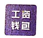 上海蔚捷互联网金融信息服务有限公司