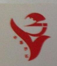 珠海市中基沙石贸易有限公司 最新采购和商业信息
