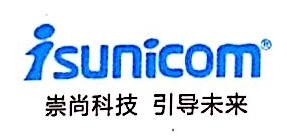 广州通阳电子科技有限公司 最新采购和商业信息