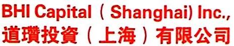 道瓒投资(上海)有限公司 最新采购和商业信息