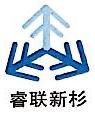 北京睿联新杉投资管理有限公司