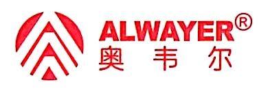 深圳市奥韦尔优智安防科技有限公司 最新采购和商业信息