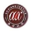 绍兴奥祥纺织品有限公司 最新采购和商业信息