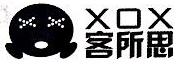 深圳市客所思电子科技有限公司 最新采购和商业信息
