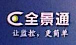 湖南省旭唐科技有限公司