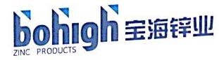 江西宝海微元再生科技股份有限公司 最新采购和商业信息