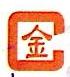 新疆金中储贸易有限公司 最新采购和商业信息