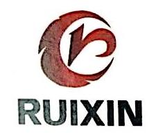 南京瑞鑫轮胎有限公司 最新采购和商业信息