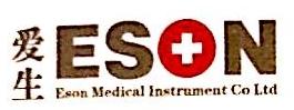 河南爱生医疗器械有限公司 最新采购和商业信息