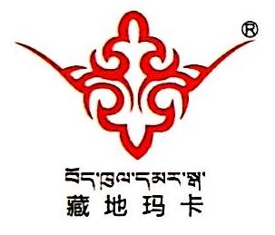 山南雅南玛卡生物科技有限公司