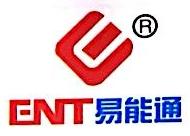 深圳市易能通进出口贸易有限公司 最新采购和商业信息