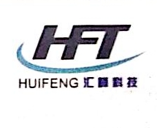 宁波市鄞州汇高工贸有限公司 最新采购和商业信息