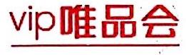 湖南唯品会化工贸易有限公司 最新采购和商业信息