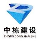 厦门雪山贸易有限公司 最新采购和商业信息