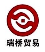 东莞市瑞桥贸易有限公司 最新采购和商业信息