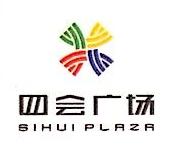 四会市德宝江南名居房地产开发有限公司 最新采购和商业信息