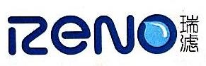 杭州瑞滤膜科技有限公司 最新采购和商业信息