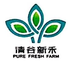 内蒙古芳荞家纺有限责任公司 最新采购和商业信息