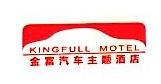湛江市金富汽车主题酒店管理有限公司 最新采购和商业信息