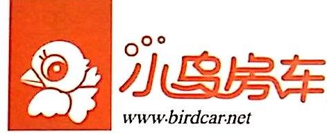 深圳市飞鸟房车有限公司 最新采购和商业信息