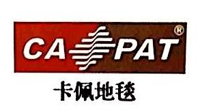 深圳市美吉利地毯有限公司 最新采购和商业信息