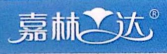 山东省嘉林电子科技有限公司 最新采购和商业信息