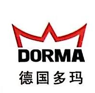 广州沃根建材有限公司 最新采购和商业信息