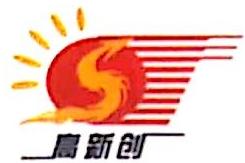 高新创科技(深圳)有限公司