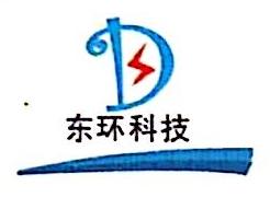 宁波东环电力科技有限公司 最新采购和商业信息