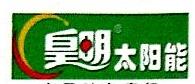 黑龙江三中清洁能源科技开发有限公司 最新采购和商业信息