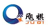 上海飓祺机械有限公司 最新采购和商业信息